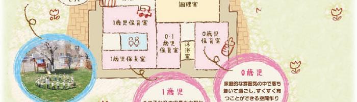間取り図_03