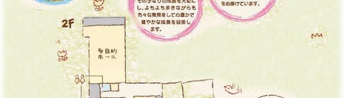 間取り図_04